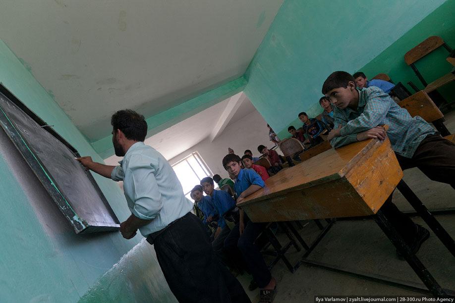 Escuela afgana