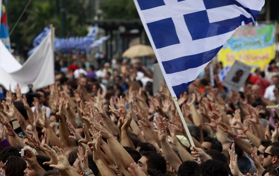 4141 Греческие демонстрации