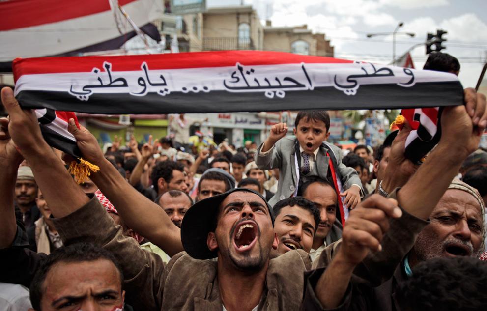 Krisis di Yaman