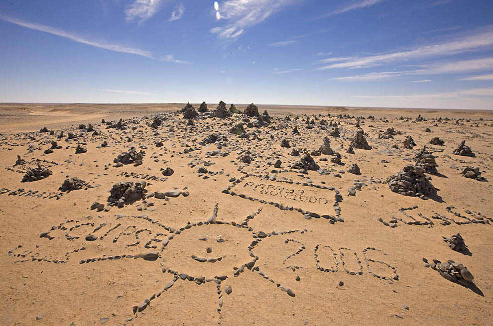 6201 Ливийская Сахара