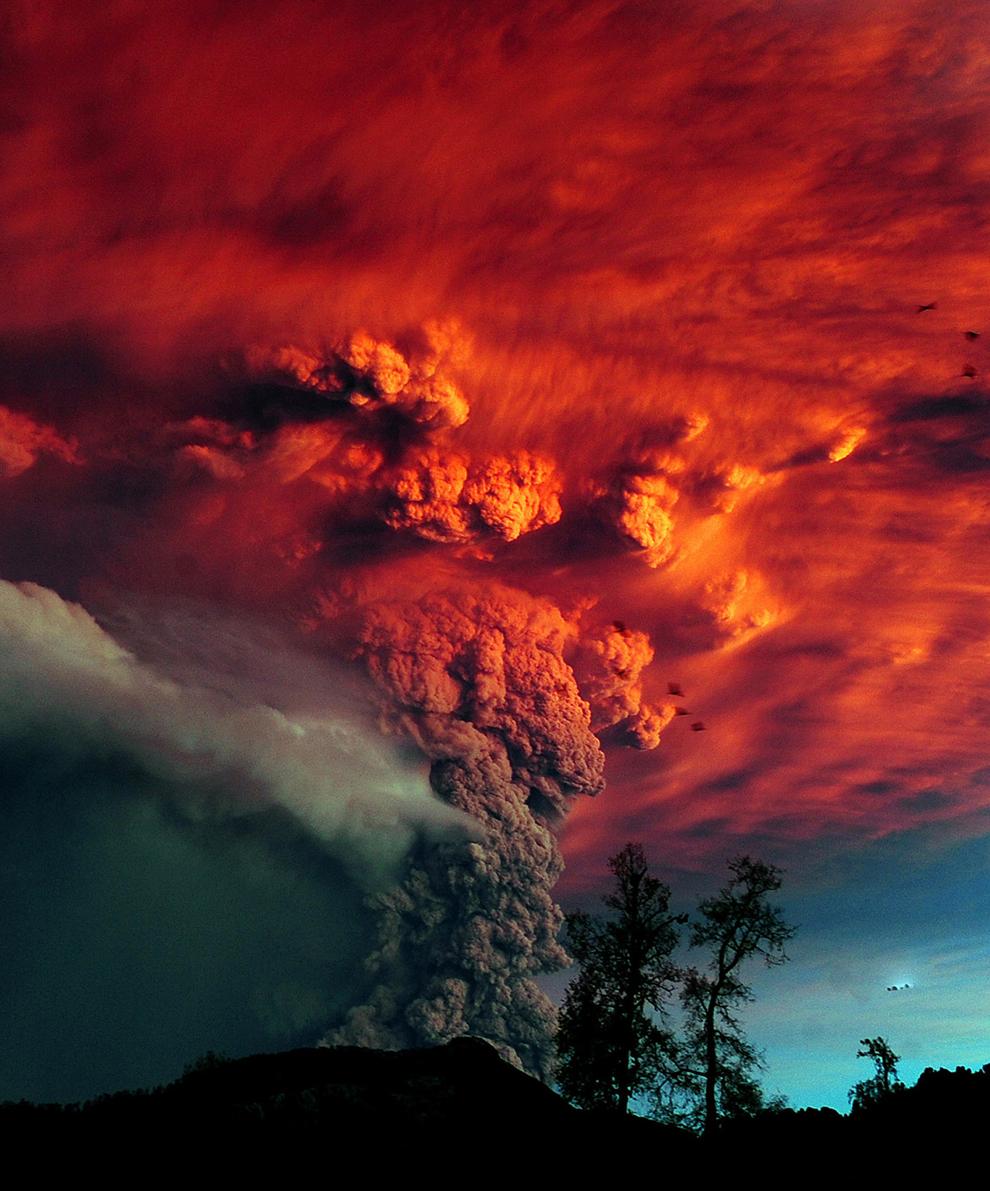 660 Вулкан в Чили