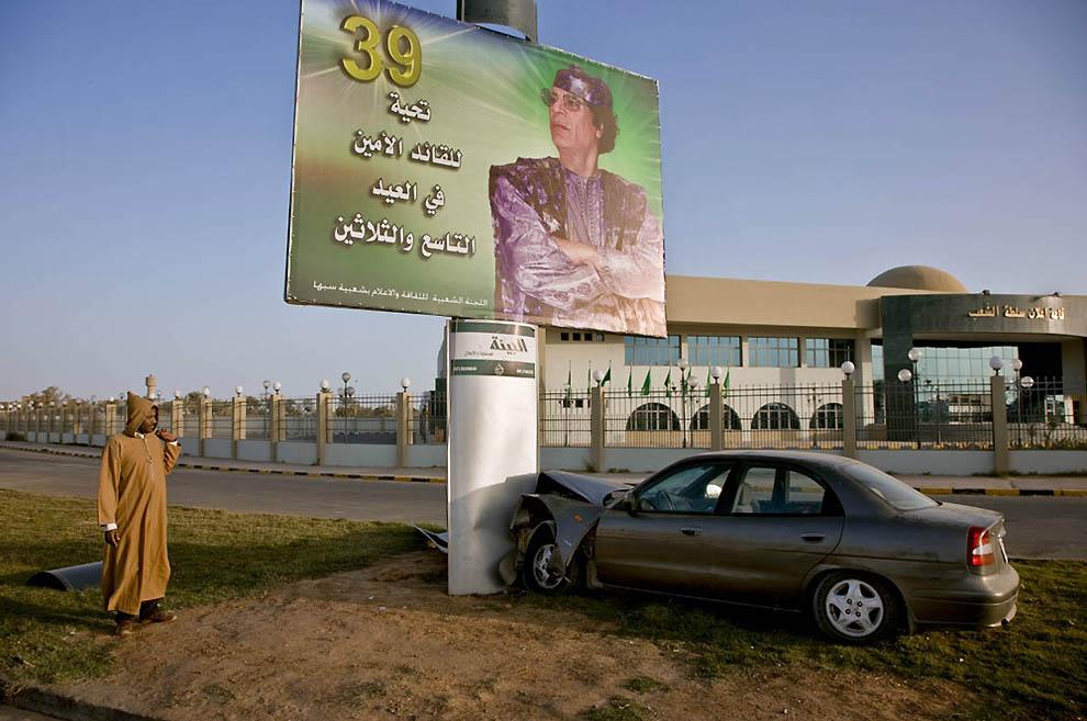 9169 Ливийская Сахара