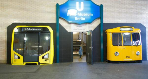 Музей берлинских электричек