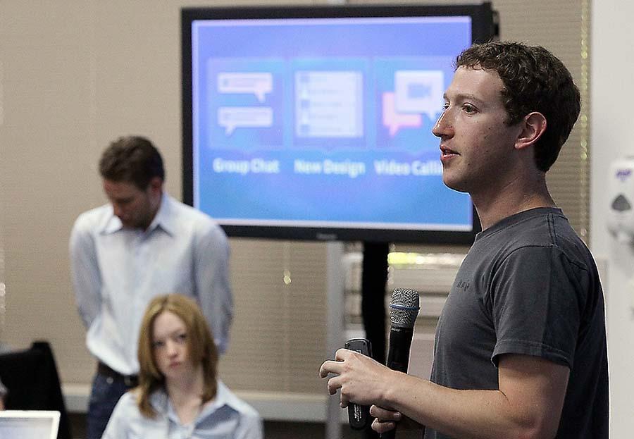 Facebook05.sJPG 070 611 900 540 0 95 1 50 50 Facebook dan Skype siap untuk bergabung menjadi sebuah usaha tunggal