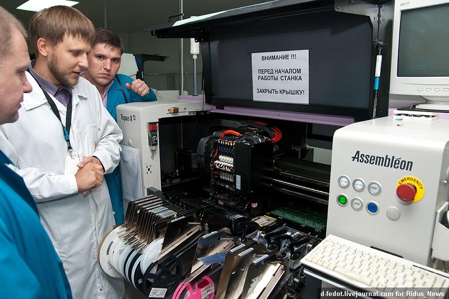 Производство электроплат в России