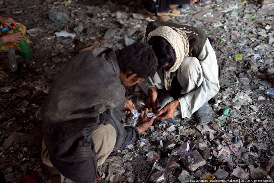 11102 Афганский героин