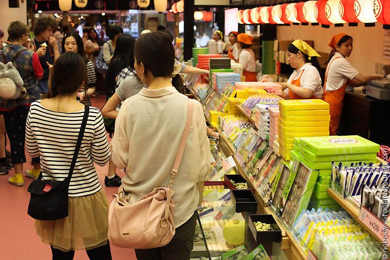 Yatsuhasi - yang terbaik-menjual permen di Kyoto