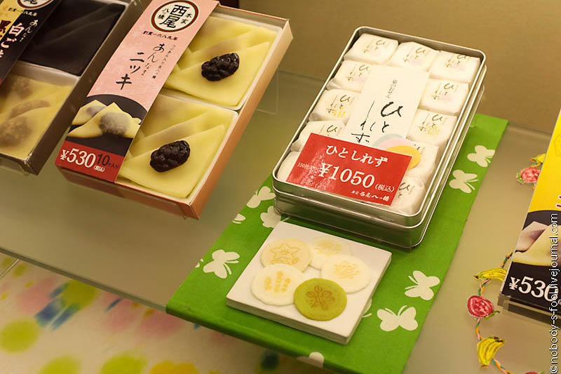 Яцухаси - самые продаваемые сладости в Киото