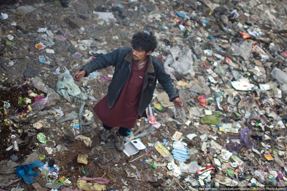 Афганский героин