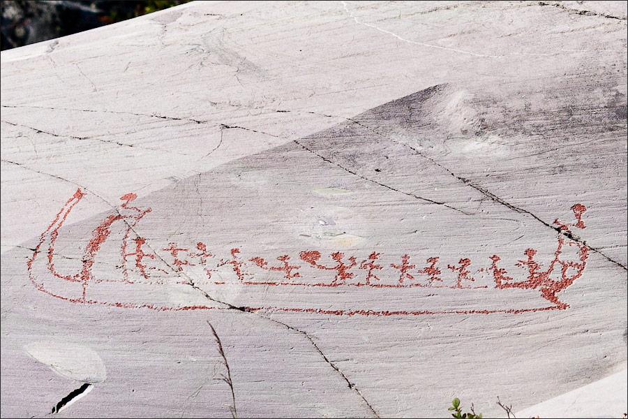 Музей в Альта. Наскальная живопись