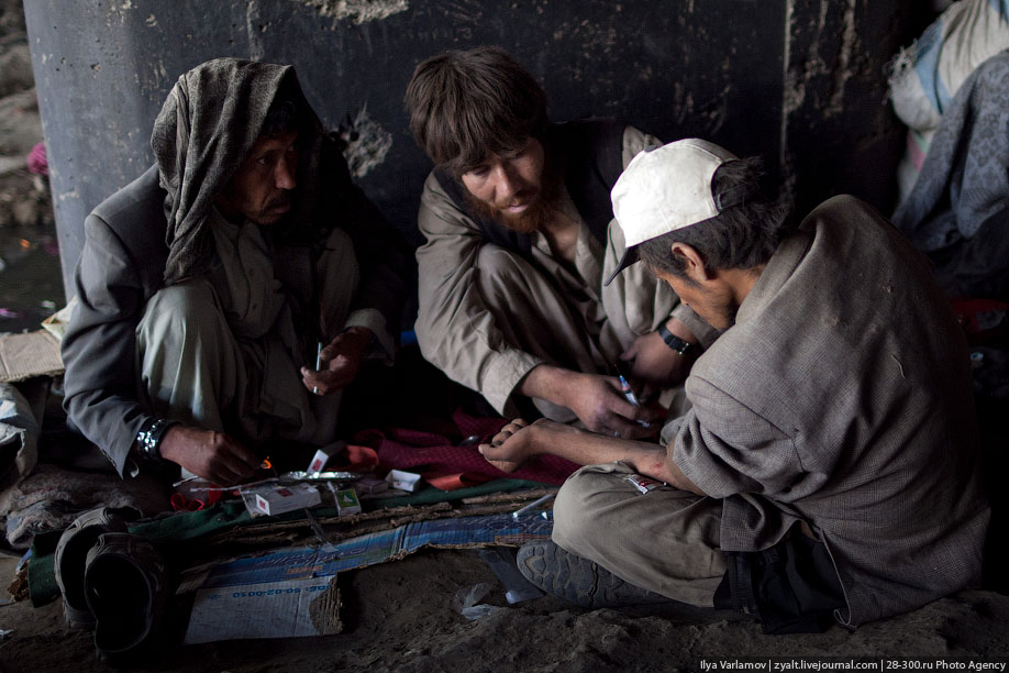 2178 Афганский героин