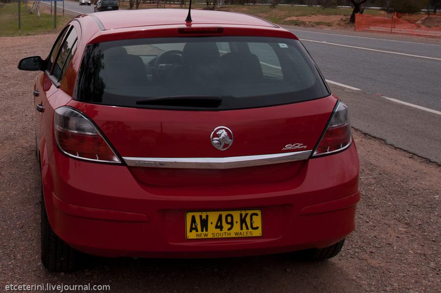 2277 Большое путешествие: 7000 километров по Австралии (Часть 4)