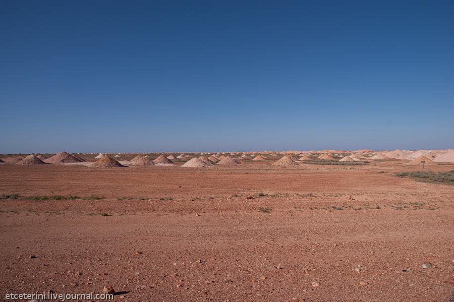 2367 Большое путешествие: 7000 километров по Австралии (Часть 4)
