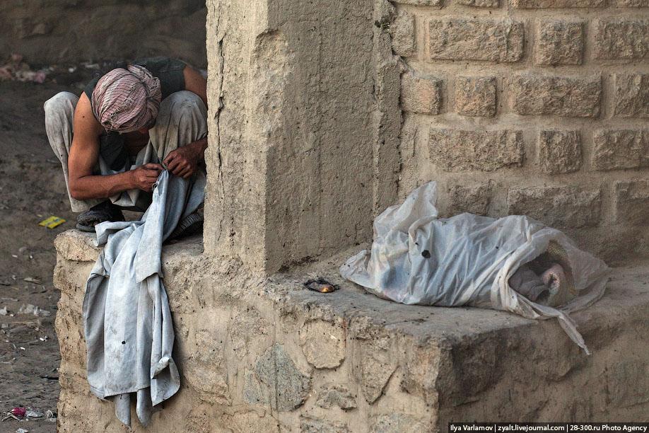 2640 Афганский героин