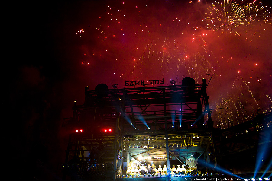 XV Международное Байк Шоу. Полночь - Кульминация