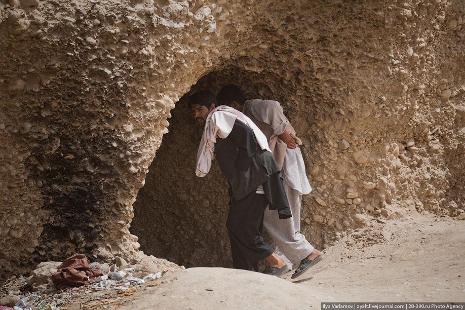 3326 Афганский героин