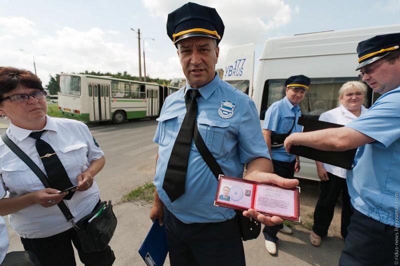 Гку пассажирские перевозки пассажирские перевозки из тирасполя в москву