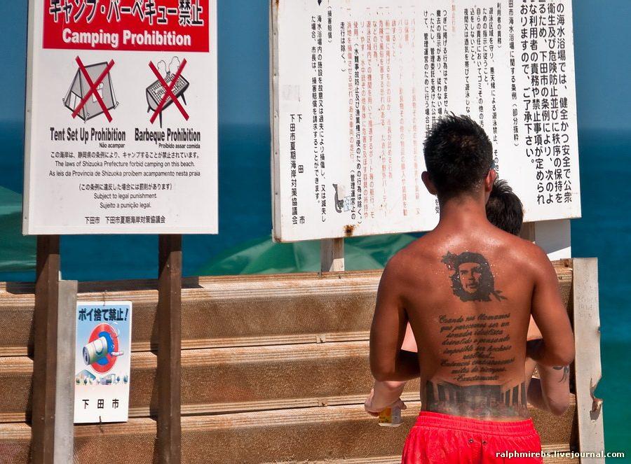 4432 Япония: Особенности японского пляжного отдыха
