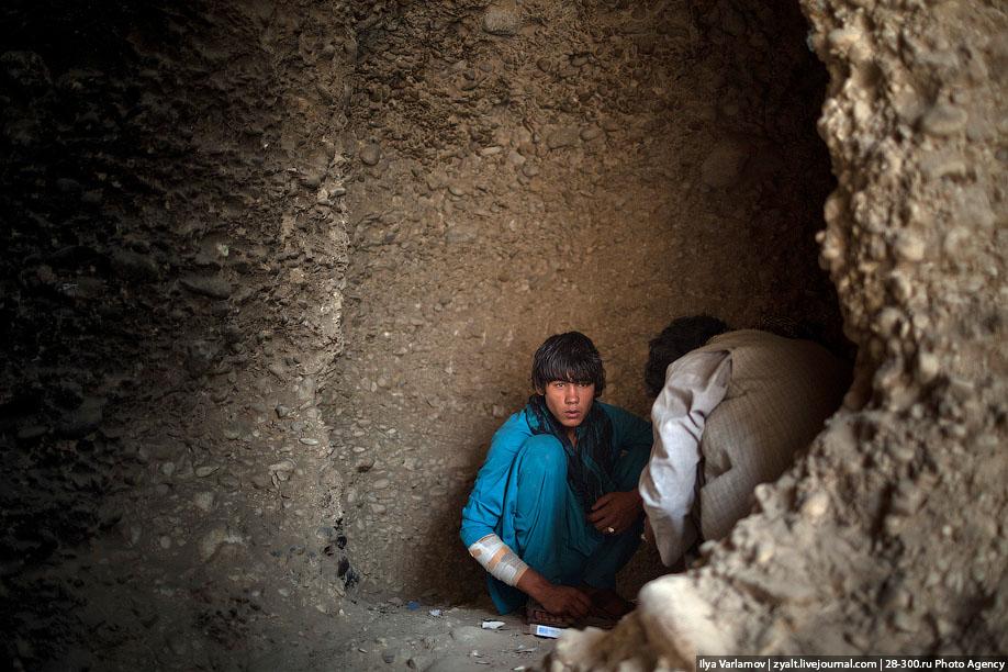 4811 Афганский героин