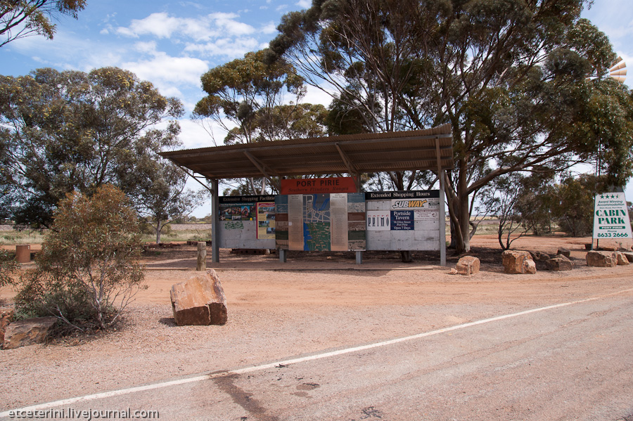 5131 Большое путешествие: 7000 километров по Австралии (Часть 4)
