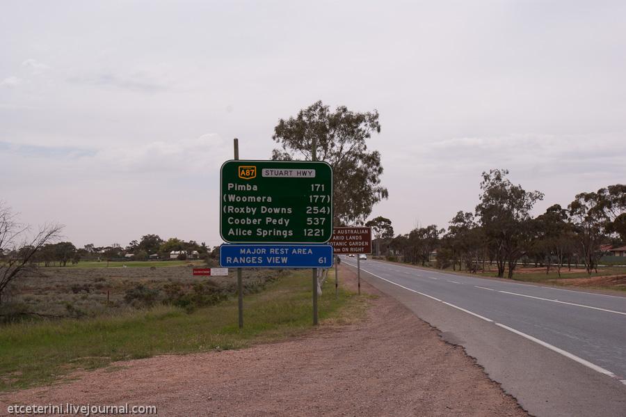 6123 Большое путешествие: 7000 километров по Австралии (Часть 4)