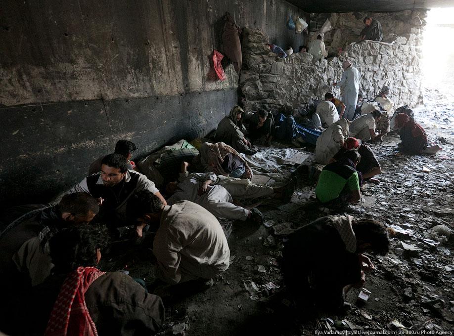 675 Афганский героин
