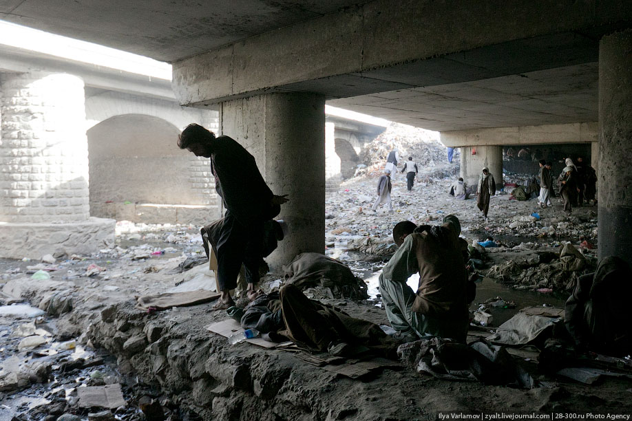 961 Афганский героин