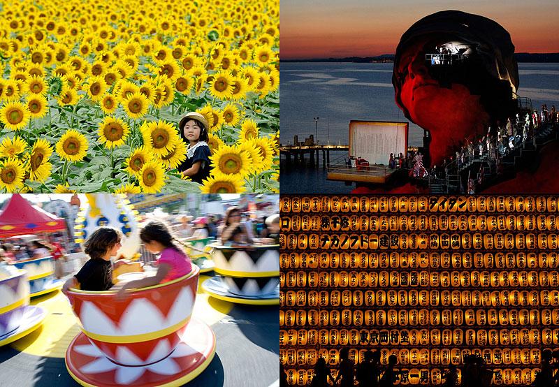 Праздники и фестивали лета2011