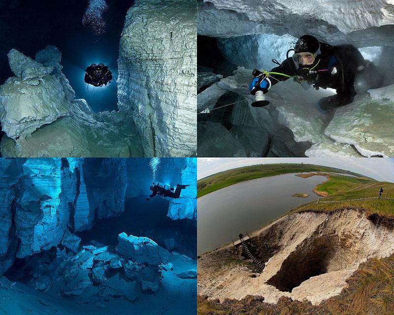 BIGPIC27 Ординская пещера