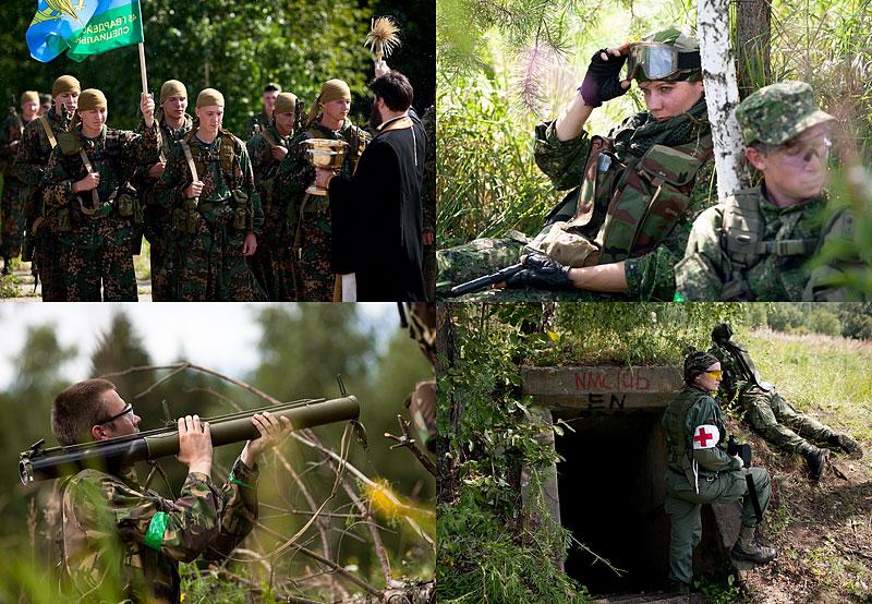 BIGPIC90 Страйкбол: Операция Десант в Феодосии