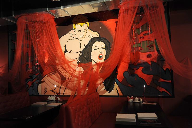 Смотреть эротический музей