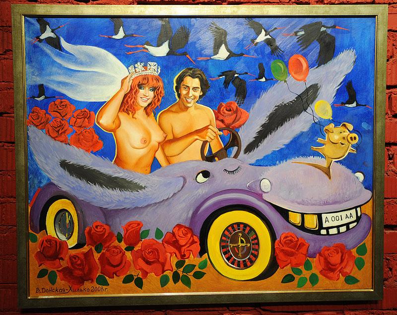 Точка G - музей секса и эротики в Москве (47 фото) .