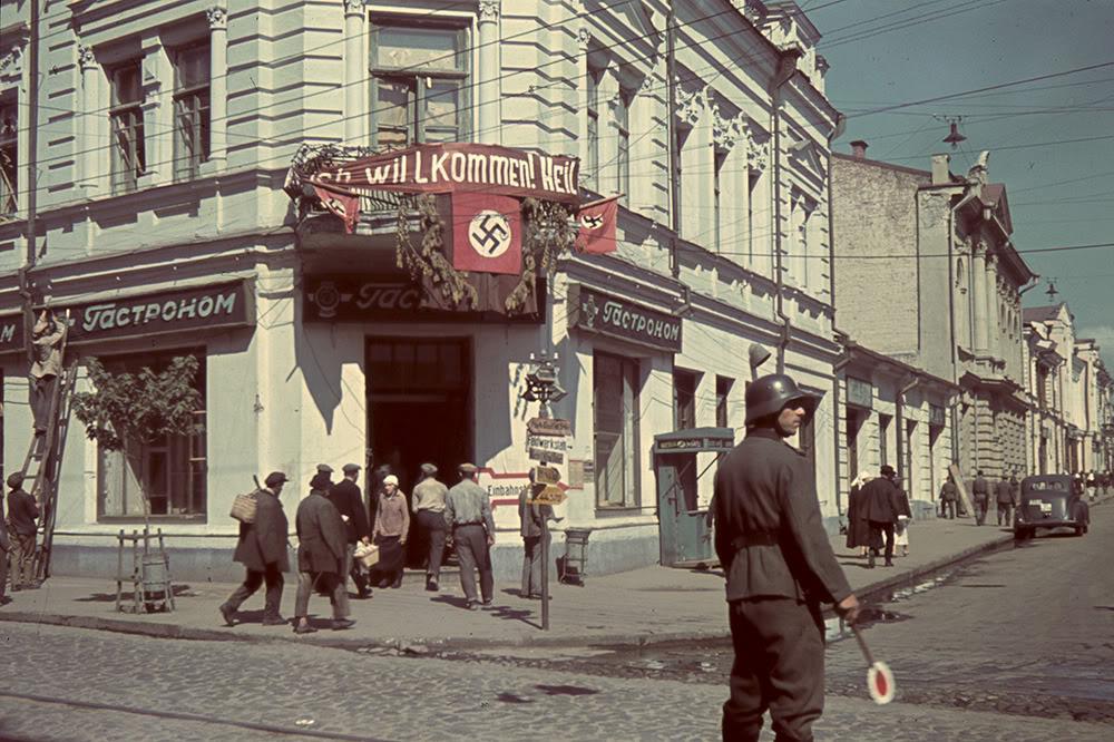 04000000 Харьков времен немецкой оккупации в цвете