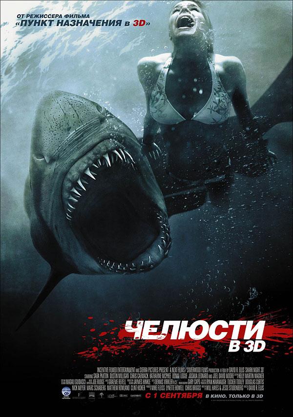 049 Кинопремьеры сентября 2011