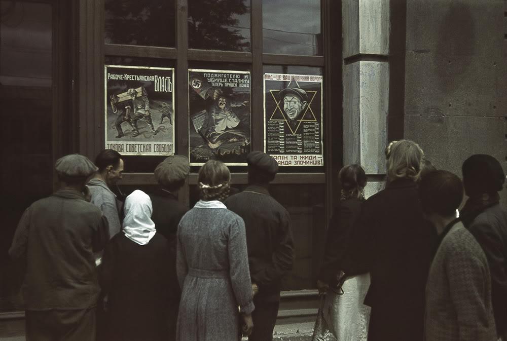 06000000 Харьков времен немецкой оккупации в цвете