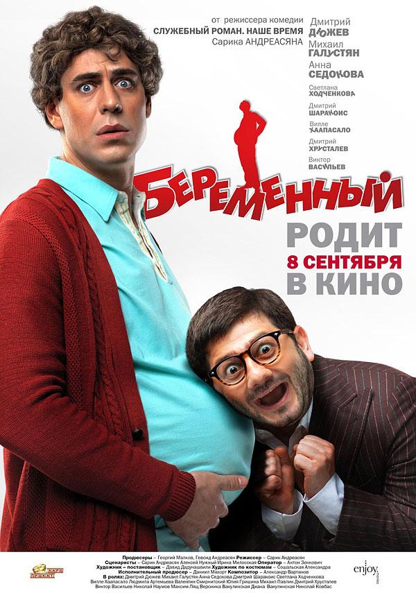088 Кинопремьеры сентября 2011
