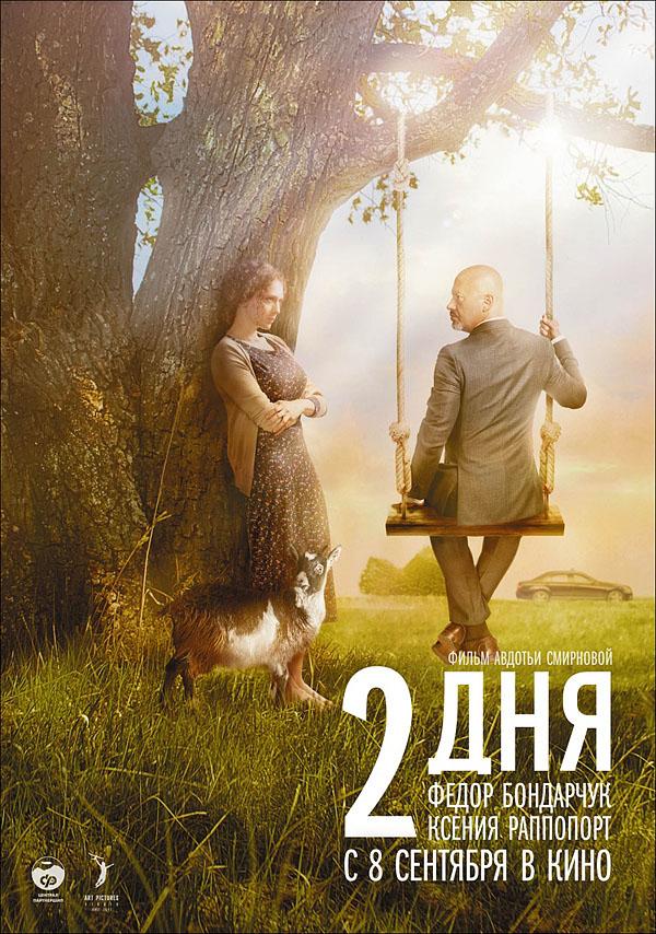 10127 Кинопремьеры сентября 2011
