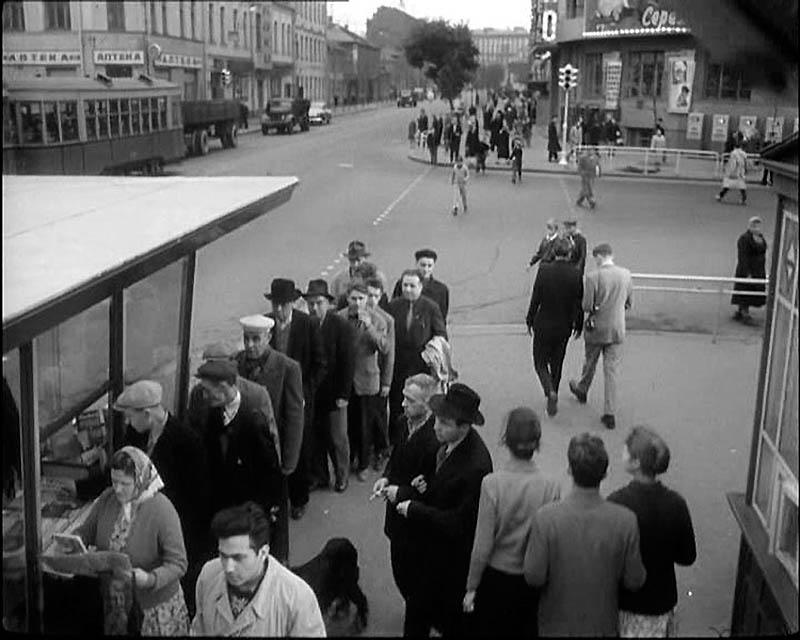 Москва на стыке 1950-х - 1960-х
