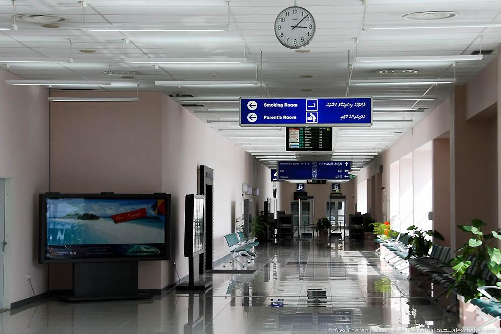 Аэропорт в океане