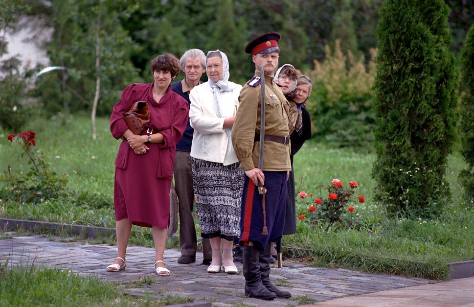 1896 Дни Свободы: Россия в 90 е