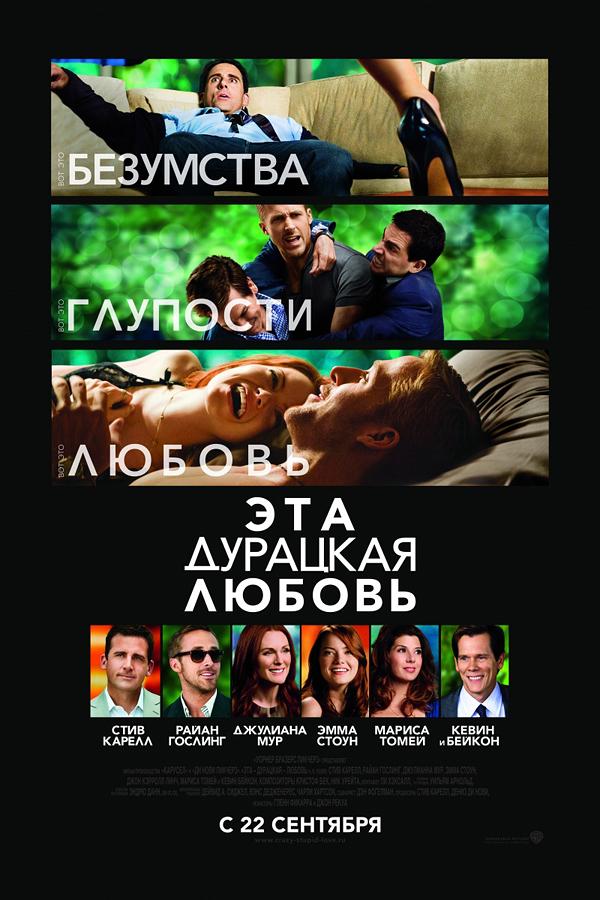 1996 Кинопремьеры сентября 2011