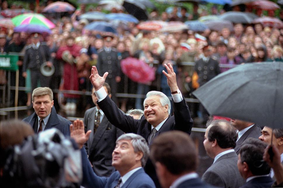 2090 Дни Свободы: Россия в 90 е