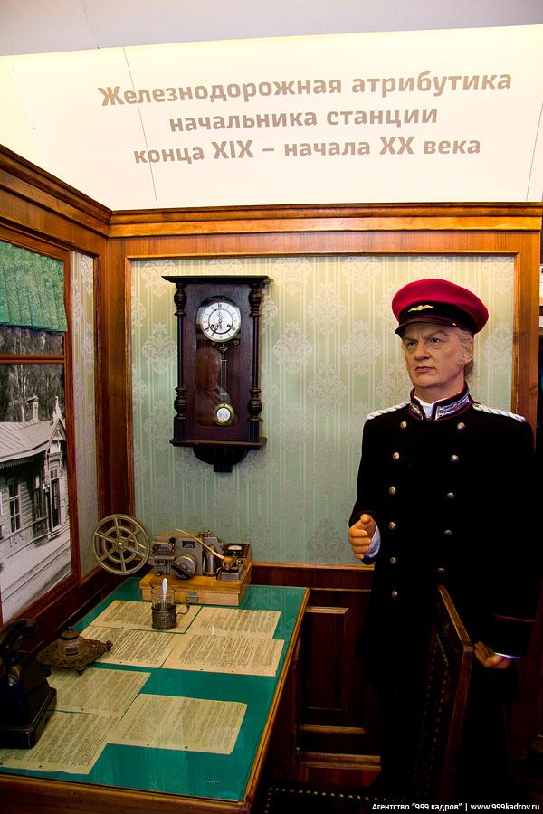 2165 Нанопоезд РЖД в Вологде