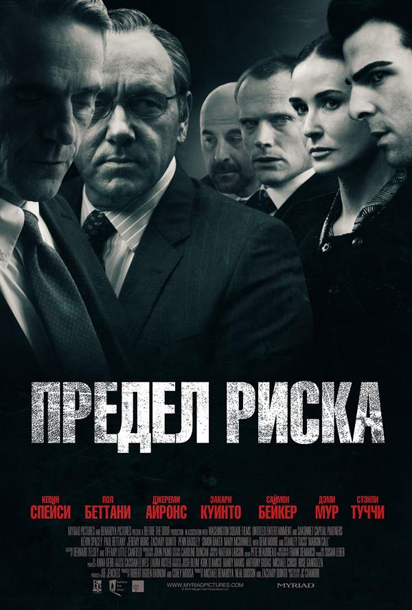 22113 Кинопремьеры сентября 2011