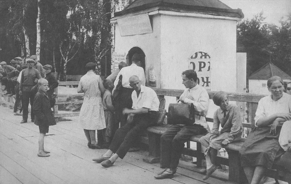 Фотографии СССР 1932 года: Фотограф Джеймс Эббе фото