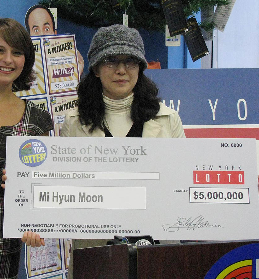 Новости выигрыши в лотерею
