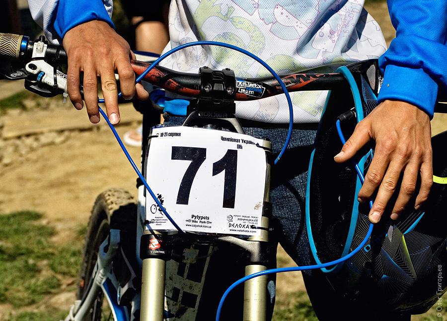 Соревнования по даунхиллу (фото)