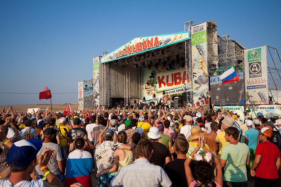 Кубана 2011 фотоотчет