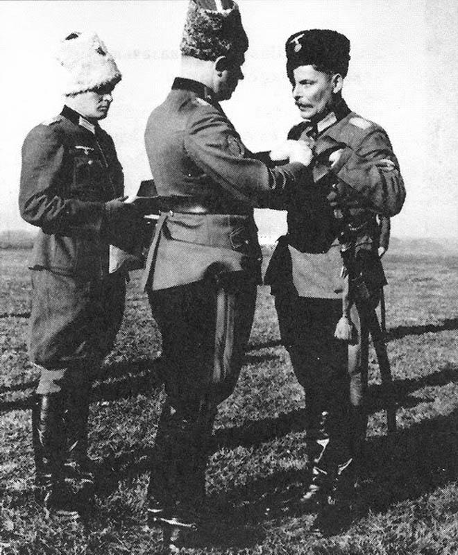 5118 Офицеры Казачьей Кавалерийской дивизии