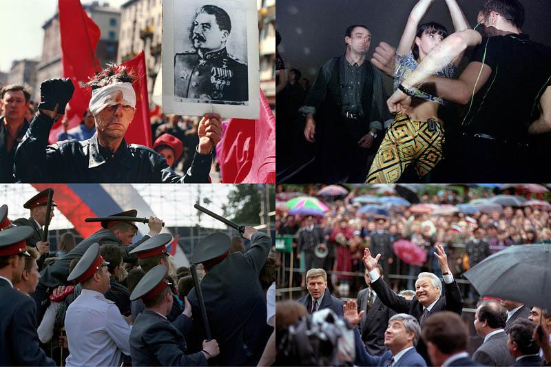 BIGPIC104 Дни Свободы: Россия в 90 е
